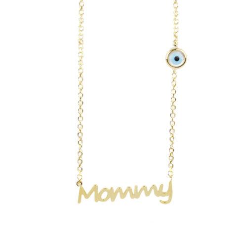 """Κολιέ """"μαμά"""" σε χρυσό 9 καρατίων με ματάκι. Το κολιέ με την πιο όμορφη λέξη στον κόσμο"""