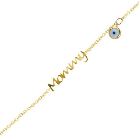 """Βραχιόλι """"μαμά"""" σε χρυσό 9 καρατίων με ματάκι. Το βραχιόλι με την πιο όμορφη λέξη στον κόσμο"""